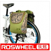 กระเป๋า ROSWHEEL Bicycle picnic 14459