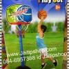 แป้นบาสของเด็กโต ขนาดความสูงของแป้นบาส 148 ซม. ออกกำลังกายสุขภาพแข็งแรง
