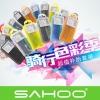 ชุดปะยาง Sahoo ,21338 หลากสี