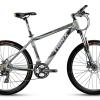 M600 จักรยานเสือภูเขา Trinx 24 สปีด ดิสสาย วงล้อ26 นิ้วเฟรมอลูมิเนียม 2017