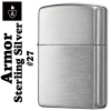 """ไฟแช็ค Zippo แท้ ฺ เคสผลิตจากเงินแท้ """" Zippo 27, Sterling Silver Lighter Armor Case"""" แท้นำเข้า 100%"""