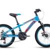 จักรยานเสือภูเขาเด็ก TRINX JUNIOR2.0