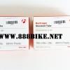 ยางในจักรยาน Bontrager 700C *20-25 หัวเล็ก