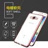 Case Samsung A5 ซิลิโคน TPU โปร่งใสขอบเคสเงางาม ราคาถูก