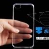 Case iphone 5s / 5 ซิลิโคน TPU แบบใสบางเฉียบโชว์ตัวเครื่องได้เต็มที่ Super Slim มีจุด Dot Pixel ด้านในของเคส ราคาส่ง ราคาถูก