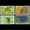 แสตมป์ชุด แมลงปอ อนุรักษ์มรดกไทย ปี 2532 (ยังไม่ใช้)