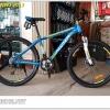 จักรยานเสือภูเขา Panther Vino เฟรมเหล็ก hiten 21 สปีด ชิมาโน่ 2017