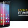 สำหรับ Huawei GR5 ฟิล์มกระจกนิรภัยป้องกันหน้าจอ 9H Tempered Glass 2.5D (ขอบโค้งมน) HD Anti-fingerprint