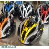 หมวกจักรยาน X-FOX OUTMOLD ,LE830-LED