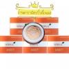 ครีมกันแดดส้มใส เนื้อครีมซิลิโคนใยไหม SPF40PA+++ somsai sunscreen SPF40PA+++