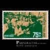 แสตมป์วันพระราชสมภพครบ 6 รอบ สมเด็จพระศรีนครินทราบรมราชชนนี ปี 2515 (ยังไม่ใช้)
