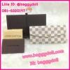 Louis Vuitton Azur Damier Canvas Wallet กระเป๋าสตางค์หลุยส์ ใบยาวสามพับ **เกรดAAA+**