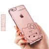 เคสนิ่มขอบแววลาย Hello Kitty ไอโฟน 6/6s plus 5.5 นิ้ว