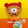 THE LITTLE LIFE -Plush Doll Bear Dora EIKOH 7 นิ้ว