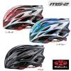 """หมวกจักรยานเสือหมอบ KABUTO """" MS-2) 2017"""