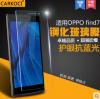 สำหรับ OPPO FIND7 ฟิล์มกระจกนิรภัยป้องกันหน้าจอ 9H Tempered Glass 2.5D (ขอบโค้งมน) HD Anti-fingerprint