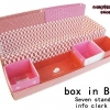 Box in Box (Crown Red)