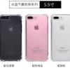 Case iPhone 7 Plus (5.5 นิ้ว) ซิลิโคน soft case หุ้มขอบปกป้องตัวเครื่อง โปร่งใสสวยมากๆ ราคาถูก
