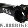 คอแฮนด์อัลลอยด์ KCNC ALLOW 110mm. -17 Riser,Oversize