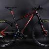 จักรยานเสือภูเขา TWITTER รุ่น ROUBAIX 27.5 ดุมแบร์ริ่ง 30 สปีด เฟรมคาร์บอน