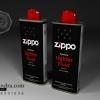 ขายน้ำมันซิปโป้แท้ น้ำมัน zippo แท้ ขนาด 125 ml. คุณภาพเยี่ยม จุดได้นาน ระเหยช้ากว่า 155 บาท