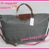 Longchamp Le Pliage Travel bag กระเป๋าเดินทางสีเทา **เกรดท๊อปมิลเลอร์** (Hi-End)