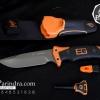 มีดใบตาย Gerber Bear Grylls Ultimate Pro Fixed Blade OEM ขนาด 10 นิ้ว แกร่งสุดๆ