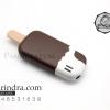 ไฟแช็ค รูปทรงไอติม ไอศครีม Ice cream สีน้ำตาลเข้ม รสช็อคโกแลต