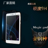 ฟิล์มกระจก Huawei GR5 2017 ราคาถูก