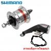 ชุดไฟดุม ไฟออโต้ Shimano Front Hub dynamo light (มือสอง)