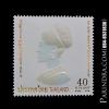 แสตมป์ สมเด็จพระนางเจ้าฯพระบรมราชินีนาถ สีขาวเหลือบทอง ดวงเดี่ยว สวยมากๆ (ยังไม่ใช้)