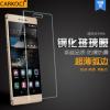 สำหรับ HUAWEI P8 ฟิล์มกระจกนิรภัยป้องกันหน้าจอ 9H Tempered Glass 2.5D (ขอบโค้งมน) HD Anti-fingerprint