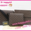 Louis Vuitton Monogram Macassar Canvas District PM **เกรดท๊อปมิลเลอร์** (Hi-End)