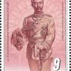 แสตมป์ ชุด 100 ปี แห่งการสวรรคตของพระบาทสมเด็จพระจุลจอมเกล้าเจ้าอยู่หัว ปี 2553 (ยังไม่ใช้)
