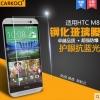 สำหรับ HTC one m8 ฟิล์มกระจกนิรภัยป้องกันหน้าจอ 9H Tempered Glass 2.5D (ขอบโค้งมน) HD Anti-fingerprint