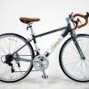 จักรยานเสือหมอบ TIGER รุ่น Napoli (นาโปลี) 14 สปีด เฟรมอลู ปี 2015