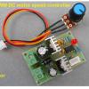 12-36 V PWM DC motor speed control