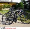 จักรยานทัวร์ริ่ง Hybrid BMBIKE รุ่น BR14 เฟรมอลู 24 สปีด ใหม่ล่าสุด 2016