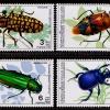 แสตมป์ชุด แมลง (ชุด1) ปี 2532 (ยังไม่ใช้)