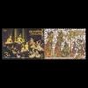 แสตมป์ชุด ความร่วมมือไทย - อินโดนีเซีย ปี 2559 (ยังไม่ใช้)