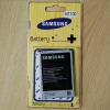 Battery for Galaxy Note 2 N7100 3100 mAh