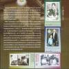 แสตมป์ชุด 150 ปี วันพระราชสมภาพสมเด็จพระศรีสวรินทิรา บรมราชเทวี พระพันวสาอัยยิกาเจ้า ชุดที่ 1 ปี 2553 (ยังไม่ใช้)