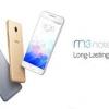 MEIZU M3 Note 16GB 4G แถมเคสใส ฟิมกระจก
