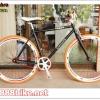 จักรยานฟิกเกียร์ เฟรมอลู Coyote Cobra