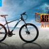 จักรยานเสือภูเขา TRINX ,K036 เฟรมเหล็ก 21 สปีดชิมาโน่ (แทน M036)
