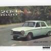 หนังสือสื่อโฆษณา รถยนต์ PEUGEOT เปอร์โย ภาพสี สภาพสวย