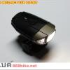 ไฟหน้า SUPERL LAVA ,HJ-039 3W ชาร์จ USB