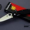 มีดพับ Spyderco ด้าม G10 สีดำสนิท คมกริบ ขนาด 8 นิ้ว (OEM) A++