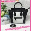 กระเป๋าแบรนด์ซิลีน Celine **เกรดAAA** เลือกสีด้านในค่ะ