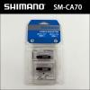 ตัวปรับสายมือเกียร์เสือหมอบ Shimano รุ่น SM-CA70